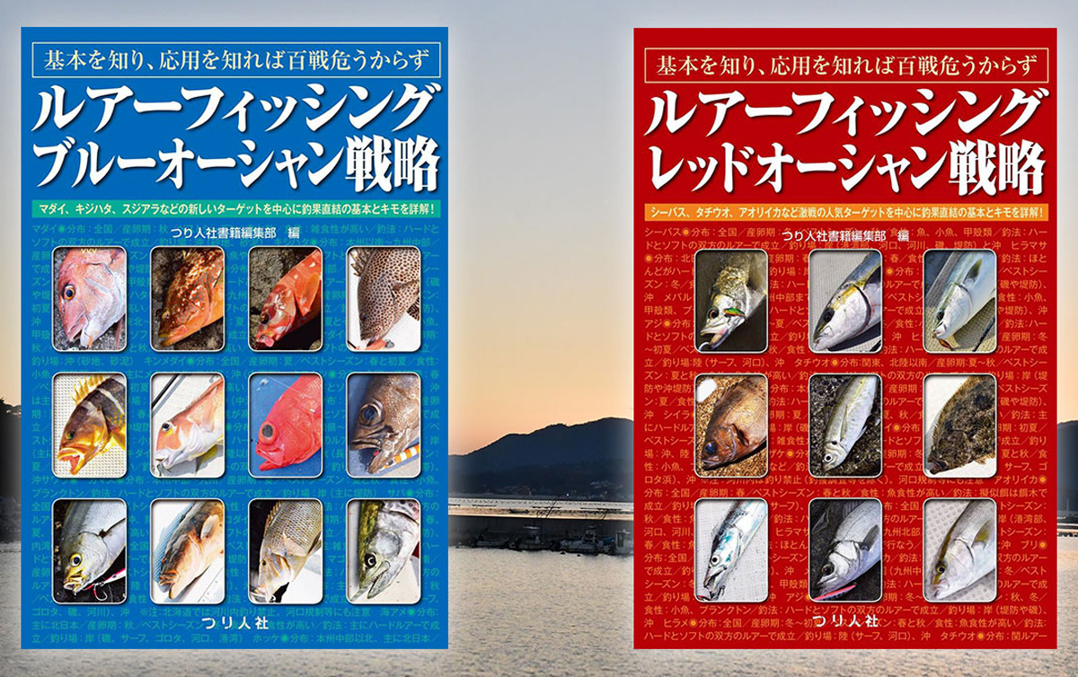 redocean-blueocean